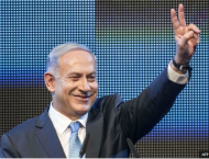 NETANYAHU OUT-TROLLS OBAMA; REJECTS DEMOCRATS' INVITE